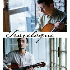 【送料無料】 『Travelogue』 宮田 大、大萩康司 【Hi Quality CD】