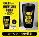 EXILE公式 LEMON SOUR SQUAD 真空・断熱タンブラーBOOK BLACK ver.【ローソン・HMV限定】 / EXILE 【本】