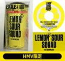 【送料無料】 EXILE公式 LEMON SOUR SQUAD 真空・断熱タンブラーBOOK LIMITED ver.限定CD付き【HMV限定】 / EXILE 【…