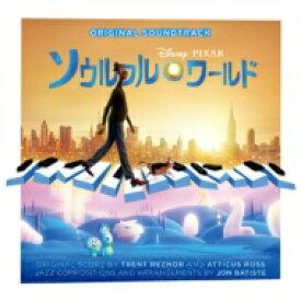 【送料無料】 ソウルフル・ワールド / ソウルフル・ワールド オリジナル・サウンドトラック 【CD】