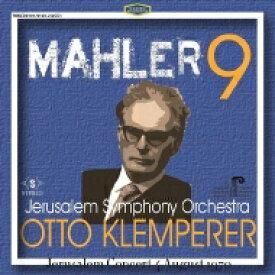 【送料無料】 Mahler マーラー / 交響曲第9番 オットー・クレンペラー&エルサレム交響楽団(1970年ステレオ・ライヴ)(2CD) 【CD】