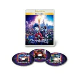 2分の1の魔法 MovieNEX 【BLU-RAY DISC】