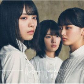 櫻坂46 / 1st シングル『Nobody's fault』 【初回仕様限定盤 TYPE-A】(+Blu-ray) 【CD Maxi】
