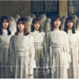櫻坂46 / 1st シングル『Nobody's fault』 【初回仕様限定盤 TYPE-B】(+Blu-ray) 【CD Maxi】