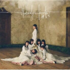 櫻坂46 / 1st シングル『Nobody's fault』 【通常盤】 【CD Maxi】