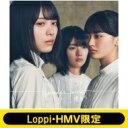 櫻坂46 / 《Loppi・HMV限定 生写真セット付》 1st シングル『Nobody's fault』 【初回仕様限定盤 TYPE-A】(+Blu-ray) …