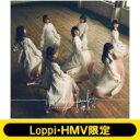 櫻坂46 / 《Loppi・HMV限定 生写真セット付》 1st シングル『Nobody's fault』 【初回仕様限定盤 TYPE-D】(+Blu-ray) …
