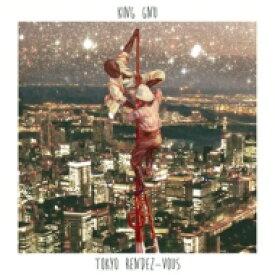 【送料無料】 King Gnu / Tokyo Rendez-Vous 【完全生産限定盤】(スプラッターディスク仕様 / 2枚組アナログレコード) 【LP】
