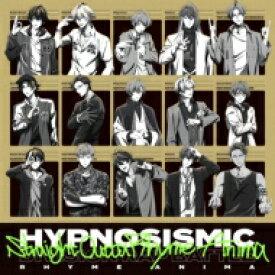 【送料無料】 ヒプノシスマイク-Division Rap Battle- / Straight Outta Rhyme Anima 【CD】