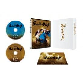 【送料無料】 新作歌舞伎『風の谷のナウシカ』【ブルーレイ】 【BLU-RAY DISC】