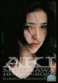 【送料無料】 AKI MIZUSAWA 1975-2020 / 水沢アキ 【本】