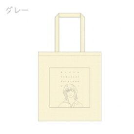 山崎賢人2021年カレンダー トートバック(グレー) 【Goods】
