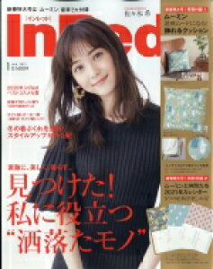 In Red (インレッド) 2021年 1月号【ムーミン豪華2大特別付録!】 / InRed編集部 【雑誌】