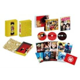 【送料無料】 今日から俺は!!劇場版 DVD豪華版(3枚組) 【DVD】