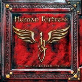 【送料無料】 Human Fortress / Epic Tales & Untold Stories (Red Vinyl) 【LP】