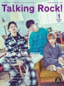Talking Rock! 2021年 1月号【表紙巻頭:ONAKAMA 2021 / 第2特集:SixTONES】 / Talking Rock!編集部 【雑誌】