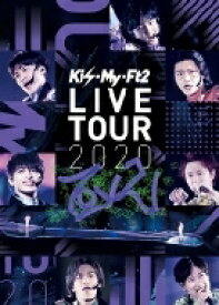 【送料無料】 Kis-My-Ft2 / Kis-My-Ft2 LIVE TOUR 2020 To-y2 (DVD+2CD) 【DVD】