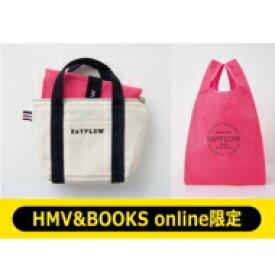 BAYFLOW ECO BAG SET BOOK LIMITED COLOR【HMV&BOOKS online限定】 / ブランドムック 【ムック】