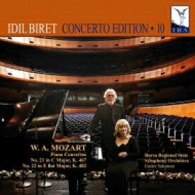 Mozart モーツァルト / ピアノ協奏曲第21番、第22番 イディル・ビレット、エンデル・サクプナル&ブルサ地域国家交響楽団 輸入盤 【CD】