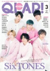 QLAP! (クラップ) 2021年 3月号 【表紙:SixTONES】 / QLAP!編集部 【雑誌】