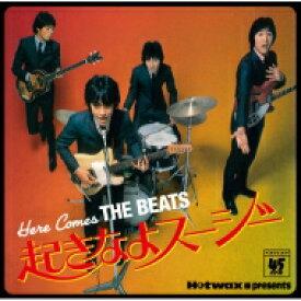 【送料無料】 HERE COMES THE BEATS 〜 起きなよスージー 〜 【CD】