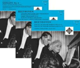 【送料無料】 Beethoven ベートーヴェン / チェロ・ソナタ全集 エリー・ナイ、ルートヴィヒ・ヘルシャー (3枚組180グラム重量盤レコード) 【LP】