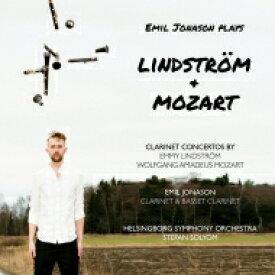 【送料無料】 Mozart モーツァルト / Clarinet Concerto: Jonason(Cl) Solyom / Helsingborg So +emmy Lindstrom 輸入盤 【CD】