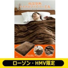 【送料無料】 吸湿発熱 マイクロファイバー毛布 BOOK / ブランドムック 【本】