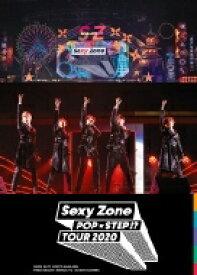 【送料無料】 Sexy Zone / Sexy Zone POP×STEP!? TOUR 2020(Blu-ray) 【BLU-RAY DISC】