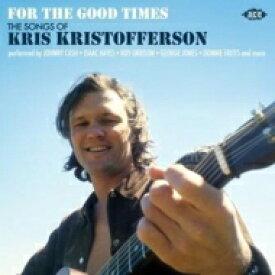 【送料無料】 For The Good Times-the Songs Of Kris Kristofferson 輸入盤 【CD】