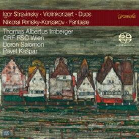 【送料無料】 Stravinsky ストラビンスキー / ヴァイオリン協奏曲、イタリア組曲、他 トーマス・アルベルトゥス・イルンベルガー、ドロン・ザロモン&ウィーン放送交響楽団、パヴェル・カシュパル 輸入盤 【SACD】