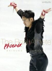 【送料無料】 ?橋大輔 The Real Athlete -Phoenix- DVD 【DVD】