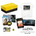 【送料無料】 mid90s ミッドナインティーズ コレクターズ・エディション Blu-ray BOX 【BLU-RAY DISC】