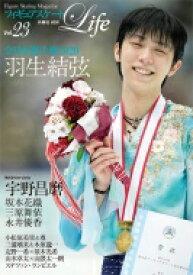 フィギュアスケートLife Vol.23 扶桑社ムック / 扶桑社 【ムック】