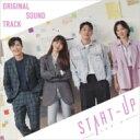 【送料無料】 スタートアップ:夢の扉 輸入盤 【CD】