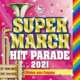 【送料無料】 佐藤弘道 / キング スーパー マーチ バンド / キング・スーパー・マーチ ヒット・パレード2021 〜Make you happy〜 【CD】
