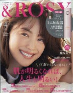 Rosy(アンドロージー) 2021年 4月号 【付録:TOCCA Beauty ミニ加湿器】 / ROSY (アンドロージー)編集部 【雑誌】