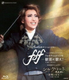 【送料無料】 『f f f—フォルティッシッシモ—』〜歓喜に歌え!〜 / 『シルクロード〜盗賊と宝石〜』【ブルーレイ】 【BLU-RAY DISC】