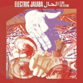 【送料無料】 Electric Jalaba / El Hal / The Feeling 輸入盤 【CD】