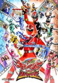【送料無料】 魔進戦隊キラメイジャーVSリュウソウジャー スペシャル版(初回生産限定) [DVD] 【DVD】