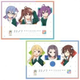 【送料無料】 22 / 7 計算中 season2 3+4セット【特典付き】 【BLU-RAY DISC】