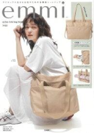 【送料無料】 emmi active tote bag book beige / ブランドムック 【ムック】