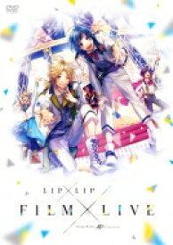 "HoneyWorks 10th Anniversary ""LIP×LIP FILM×LIVE"" 【DVD】"