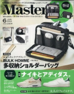 Mono Master (モノマスター) 2021年 6月号 【付録:BULK HOMME 多収納ショルダーバッグ】 / MonoMaster編集部 【雑誌】