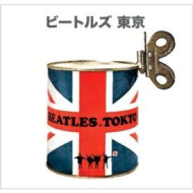 【送料無料】 Beatles ビートルズ / Beatles in Tokyo 1966 (CD+DVD)【帯・解説付きハードカバーブック仕様】 輸入盤 【CD】