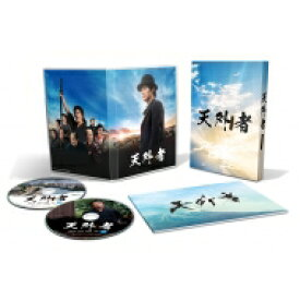 【送料無料】 天外者 Blu-ray 豪華版(特典ディスク付2枚組) 【BLU-RAY DISC】