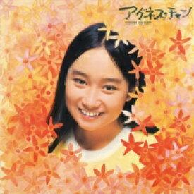 【送料無料】 Agnes Chan (陳美齢) アグネスチャン / フラワー・コンサート(紙ジャケット) 【CD】