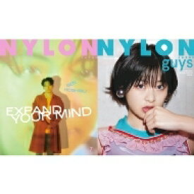 NYLON JAPAN (ナイロンジャパン) 2021年 7月号 【表紙:星野源】 / NYLON JAPAN編集部 【雑誌】