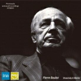 【送料無料】 Stravinsky ストラビンスキー / ストラヴィンスキー:春の祭典(ブーレーズ&フランス国立管、1989)、R.シュトラウス:ティル(カラヤン&ベルリン・フィル、1979)、他(ステレオ) 輸入盤 【CD】
