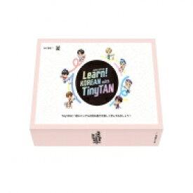 【送料無料】 Learn! KOREAN with TinyTAN(Japan Edition) / BTS 【本】